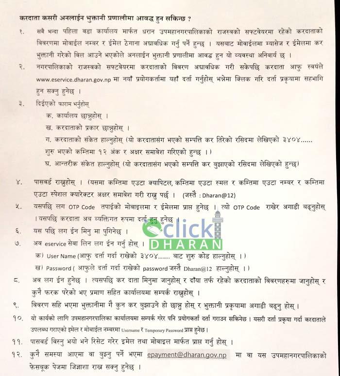 dharan-tax3