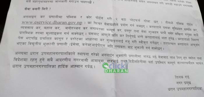 dharan-tax4
