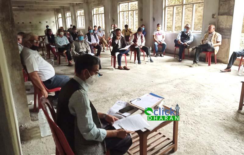 dharan-karyapalika-meeting