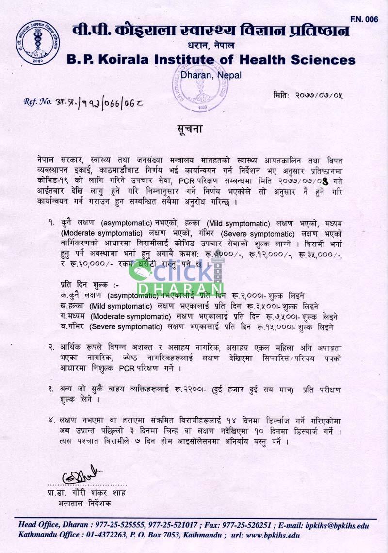 notice 1