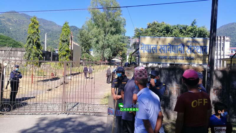 khanepani-sangharsa-samitte