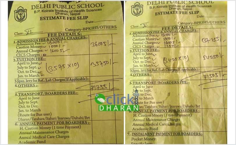 delhi-school-fee