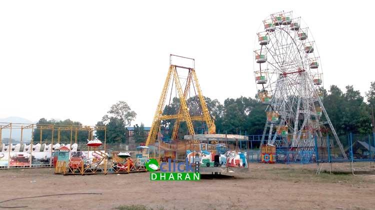 fun-park
