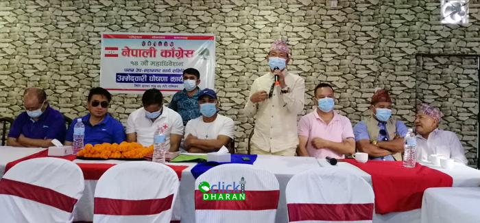 congress-dharan4